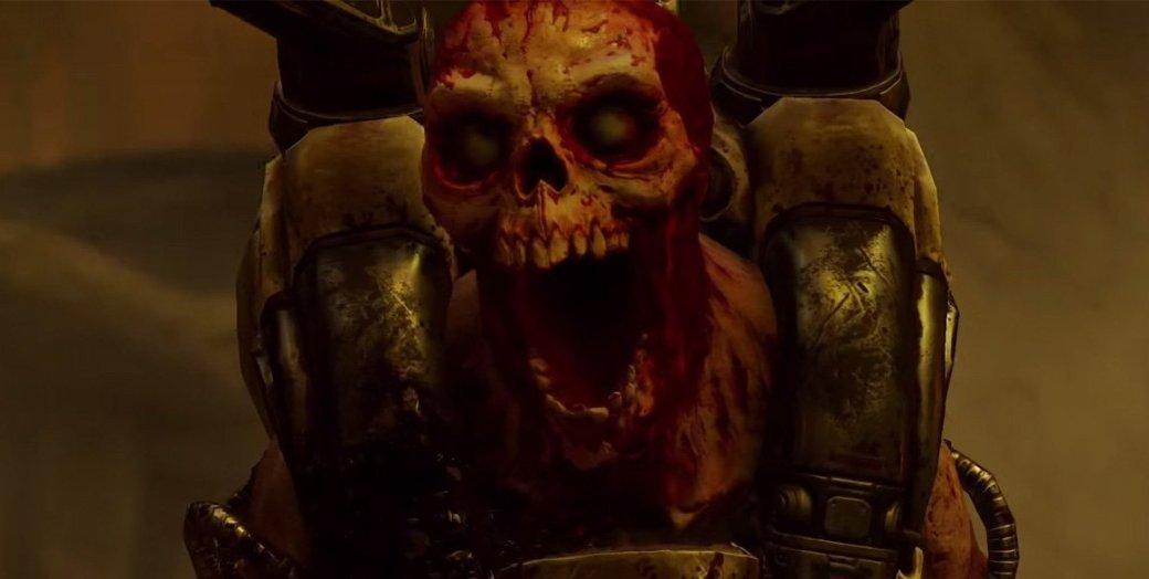 Французский Amazon слил дату релиза Doom - Изображение 1