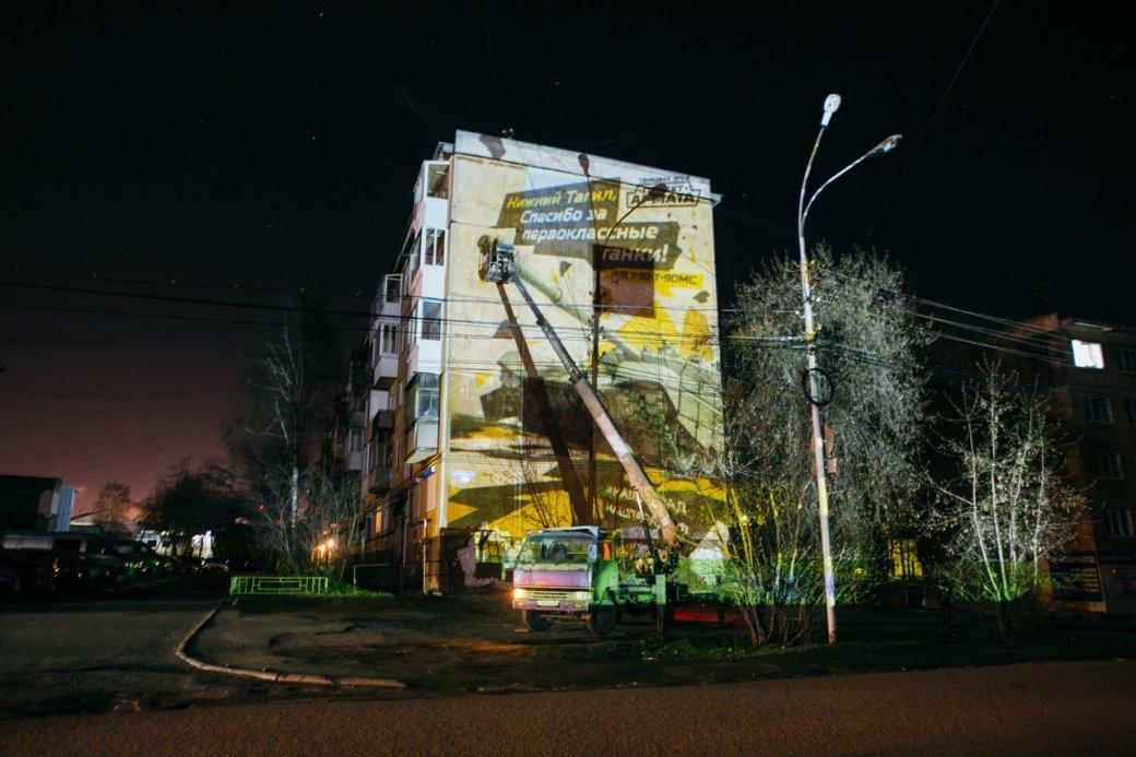 «Проект Армата» украсит фасады домов танками ко Дню Победы - Изображение 1