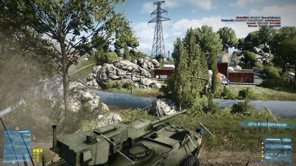 Battlefield 3: Armored Kill. Руководство. - Изображение 13