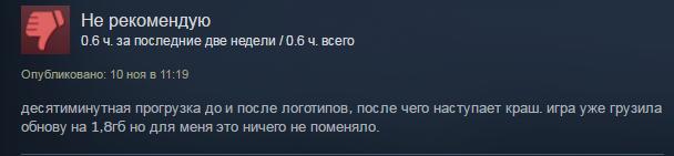 Первые игроки жалуются наотвратительную оптимизацию Dishonored2 - Изображение 5
