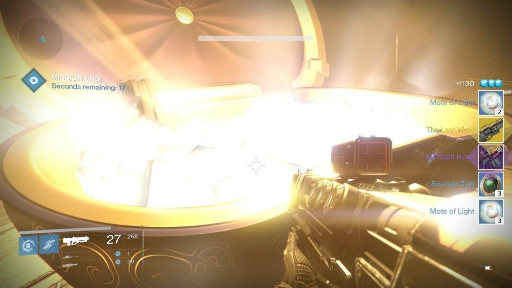 Впечатления от Destiny: House of Wolves - Изображение 8