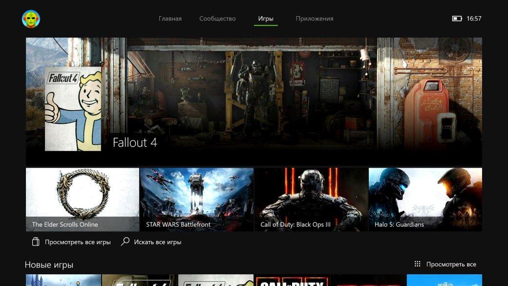 Обновление интерфейса Xbox One и обратная совместимость с Xbox 360 - Изображение 12