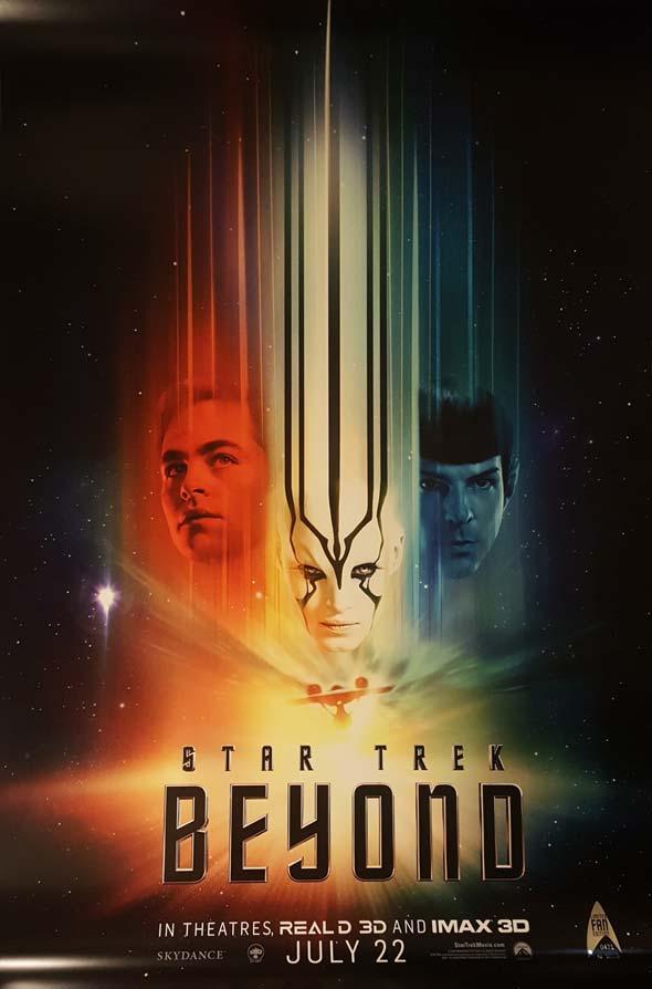 Новый трейлер Star Trek Beyond превращает «Трек» в «Аватара» - Изображение 1