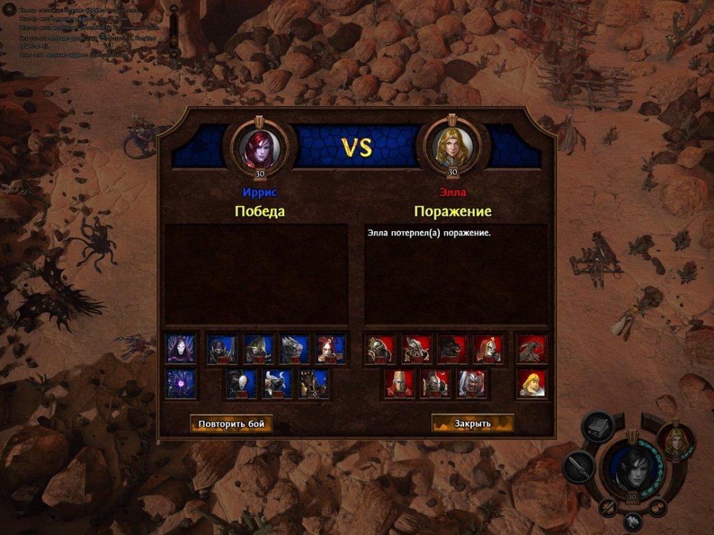 Рецензия на Might & Magic Heroes VII   - Изображение 19