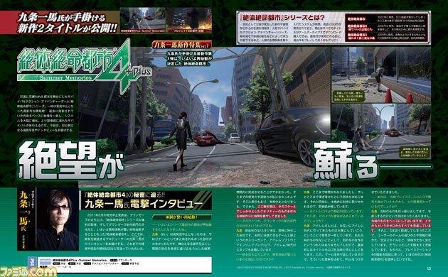 Famitsu поделился первыми подробностями Disaster Report 4 Plus для PS4 - Изображение 1