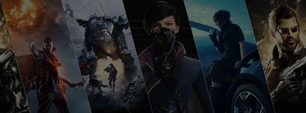 E3 2016: Как это было - Изображение 1