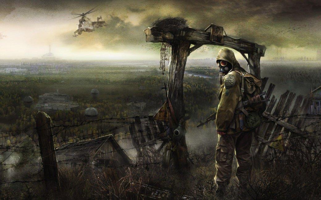 GSC Game World не позволит мошенникам запятнать имя S.T.A.L.K.E.R. - Изображение 1