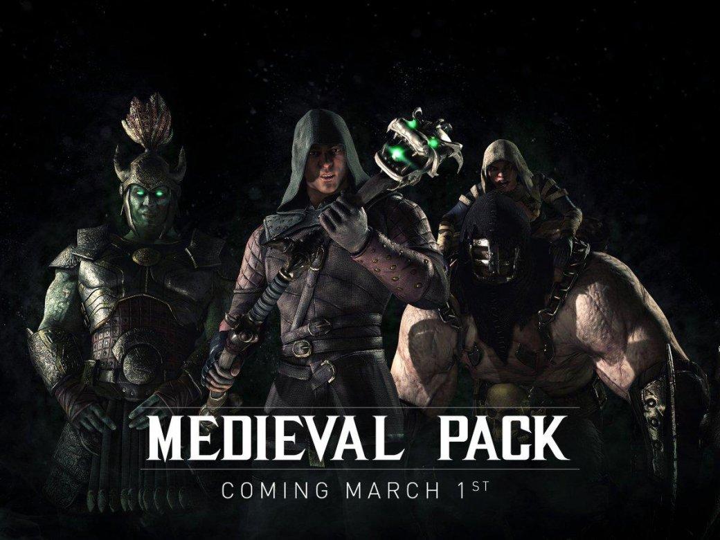 В Mortal Kombat X добавят бесплатные средневековые костюмы - Изображение 1