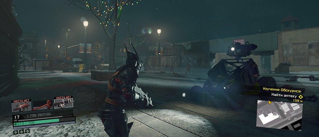 Рецензия на Dead Rising 4. Обзор игры - Изображение 11