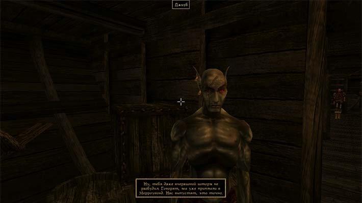 Энтузиасты переносят The Elder Scrolls 3: Morrowind на Android - Изображение 1