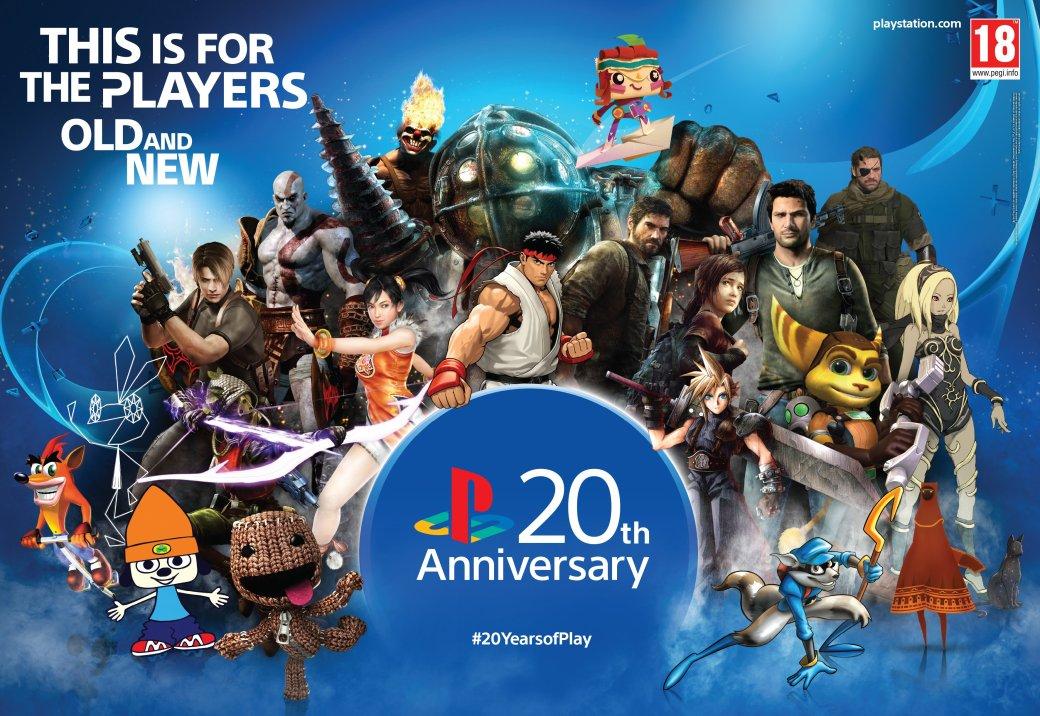 Sony устроила викторину в честь 20-летия европейской PlayStation - Изображение 1