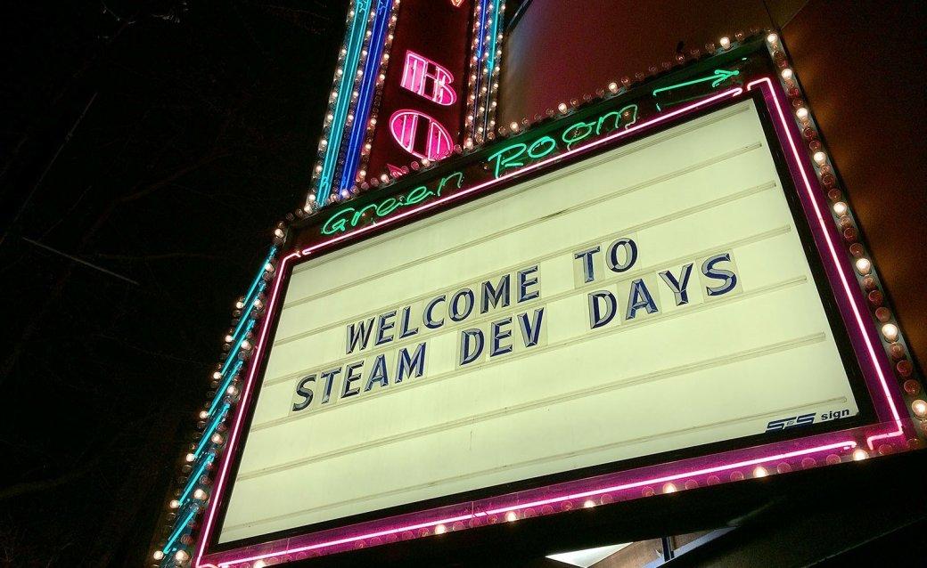 Steam Dev Days: Сергей Климов о том, почему HL3 стоит ждать в 2015-м - Изображение 1
