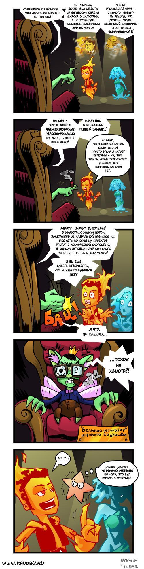 Канобу 13 - Изображение 2