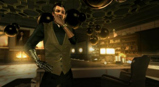 Прохождение Deus Ex Human Revolution. - Изображение 2