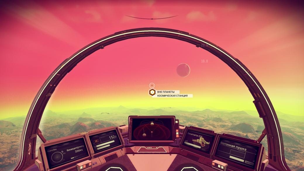 17 живописных скриншотов NoMan's Sky - Изображение 6