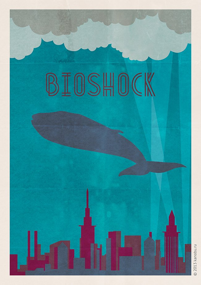 Минимализм: HALO, Need for Speed, BioShock. Batman Arkham Asylum, Fallout, Герои 3. - Изображение 2