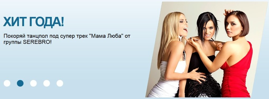 MMO Hater #1: А - Изображение 9