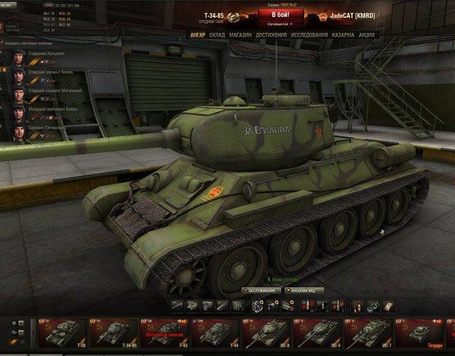 Из World of Tanks убирают имя Иосифа Сталина - Изображение 1