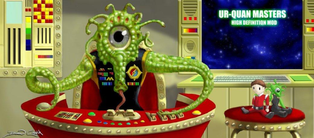 Ремейк Star Control: каждый игрок сам себе Предтеча... - Изображение 2