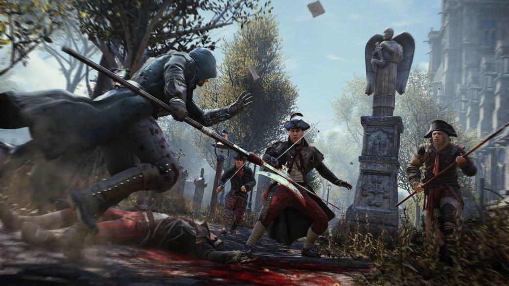 Assassin's Creed Unity опоздает на 2 недели - Изображение 1