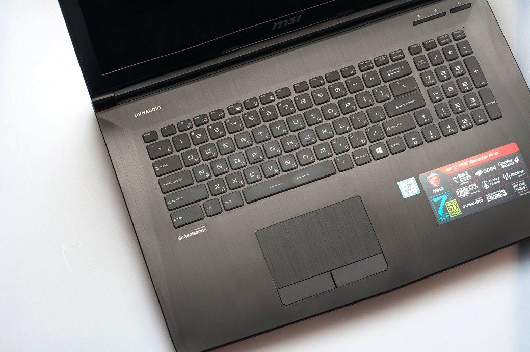 Обзор игрового ноутбука MSI GE72 Apache Pro. - Изображение 4