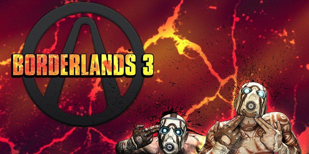 На PAX East 2016 Gearbox  фактически анонсировала Borderlands 3 - Изображение 1