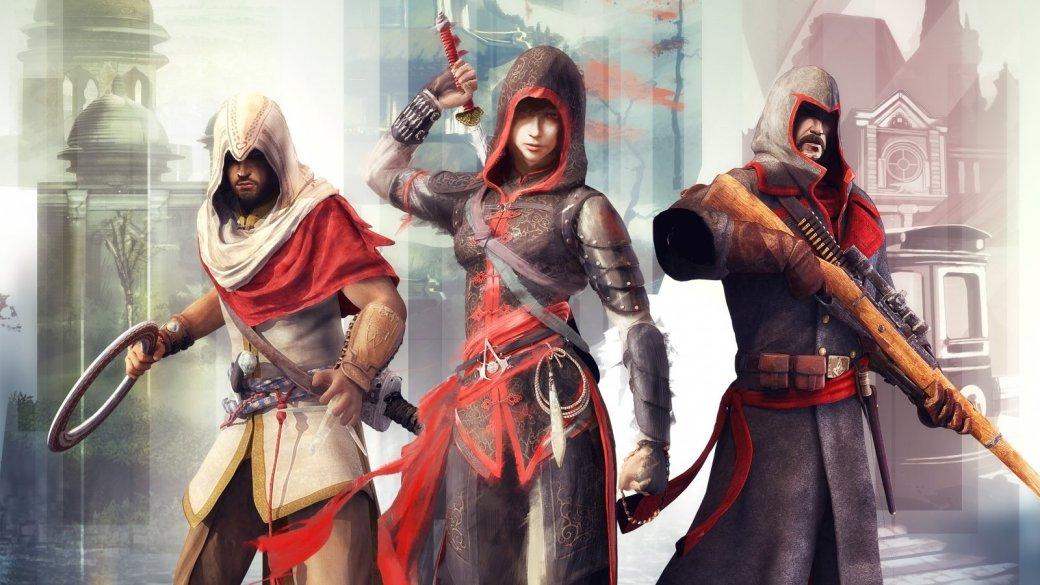 Герои Assassin's Creed Chronicles – кто они? - Изображение 1
