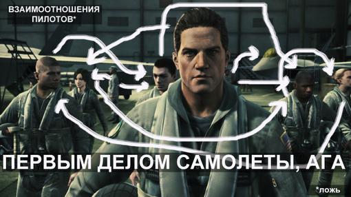 Ace Combat: Assault Horizon. Сюжет, история - Изображение 3
