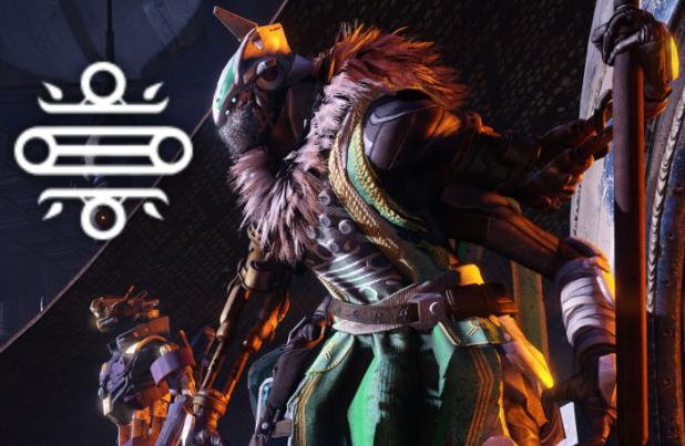 Первые подробности Destiny: House of Wolves - Изображение 3