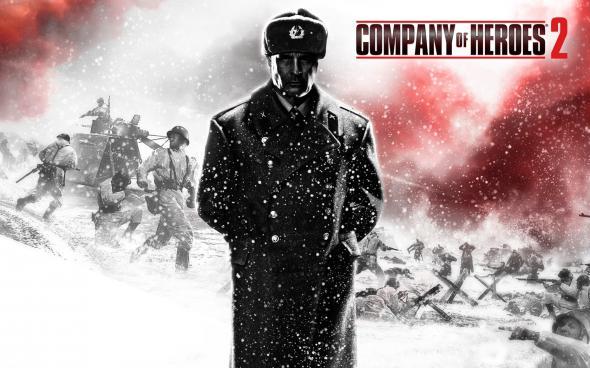 Плохая «Компания» - Изображение 1