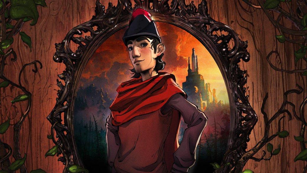 Третья глава King's Quest расскажет о знакомстве Грэхэма с Валанис - Изображение 1