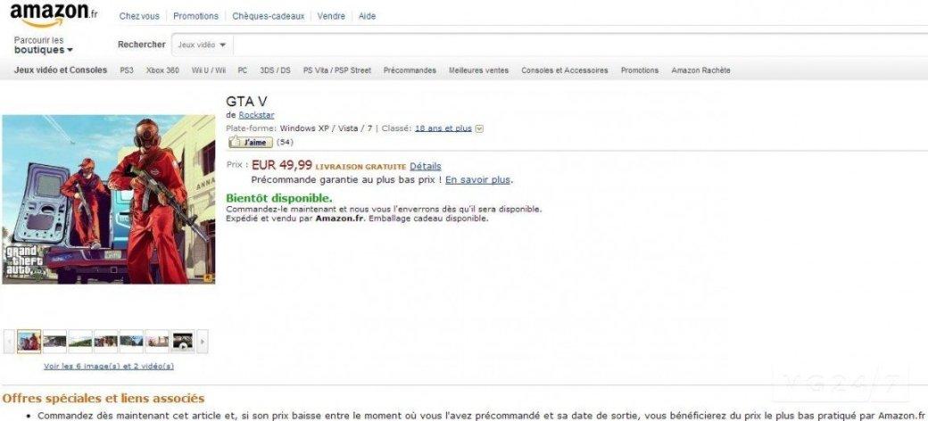 Grand Theft Auto V для PC появился во французском интернет-магазине - Изображение 1