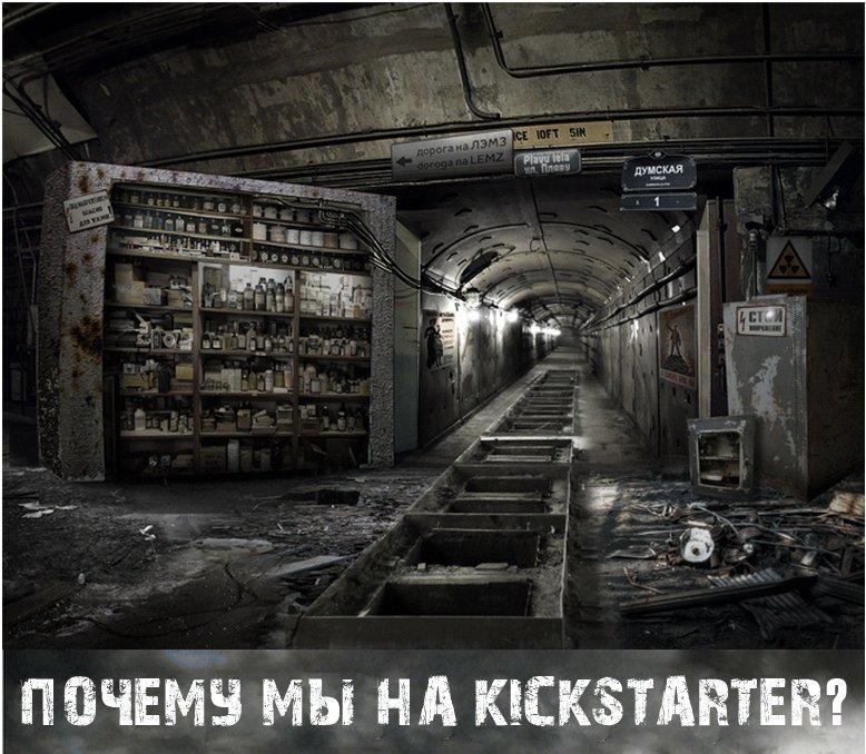 Гость с Kickstarter: The Seed - Изображение 23