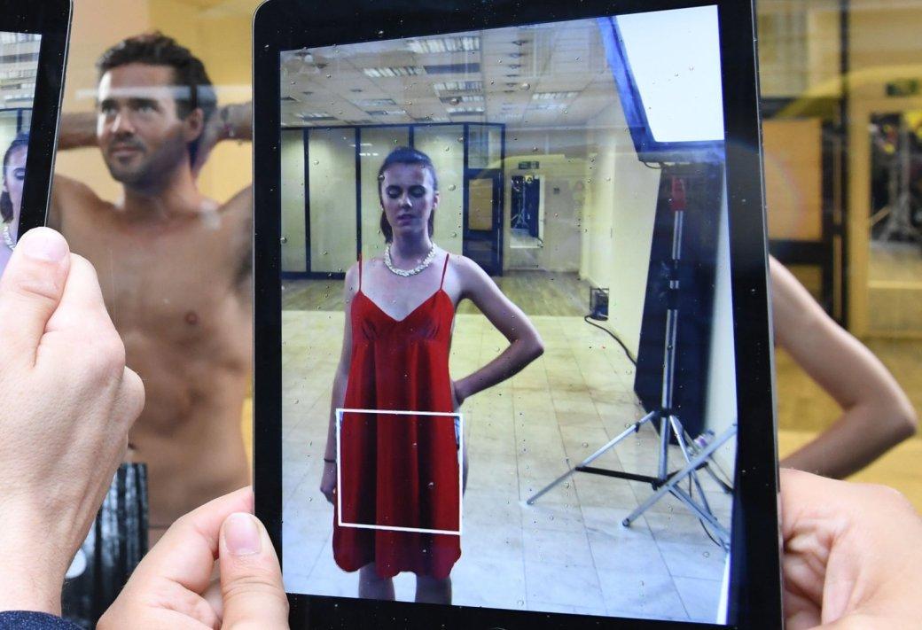 Дополненная реальность одела голых людей - Изображение 1