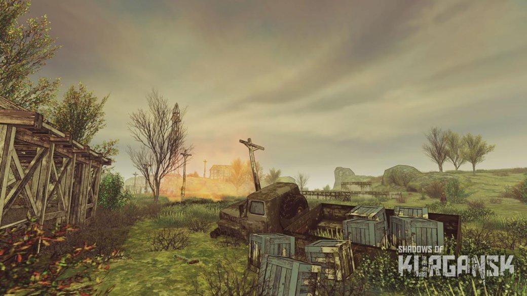 Borderlands встречается со «Сталкером» в Shadow of Kurgansk - Изображение 1