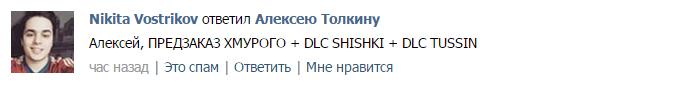 Как Рунет отреагировал на внесение Steam в список запрещенных сайтов - Изображение 21