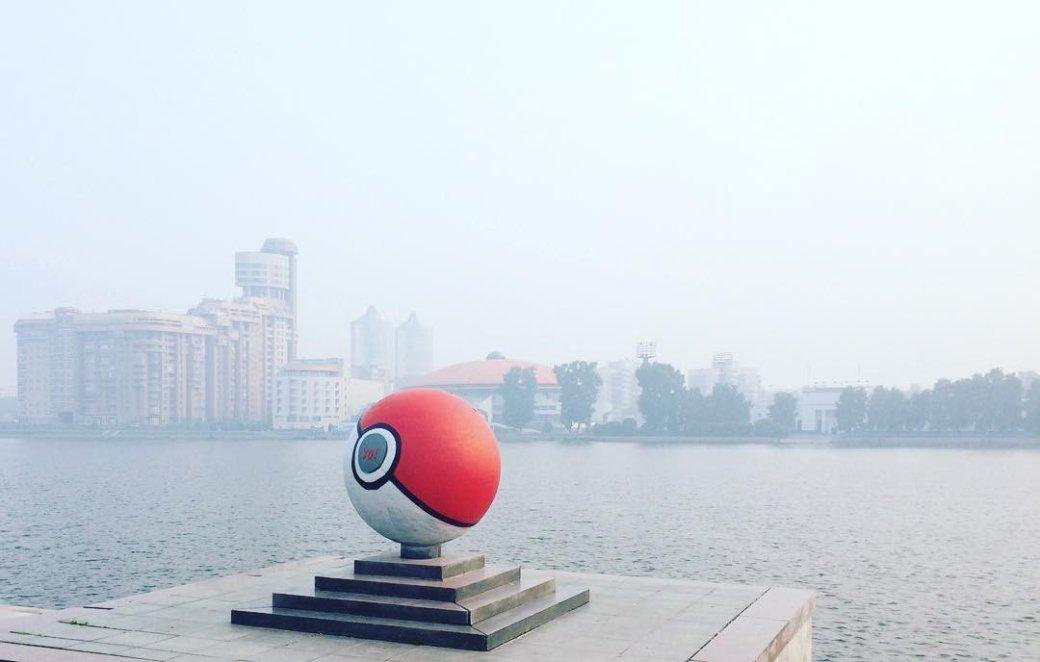 Власти Екатеринбурга поощряют любовь горожан к покемонам - Изображение 1