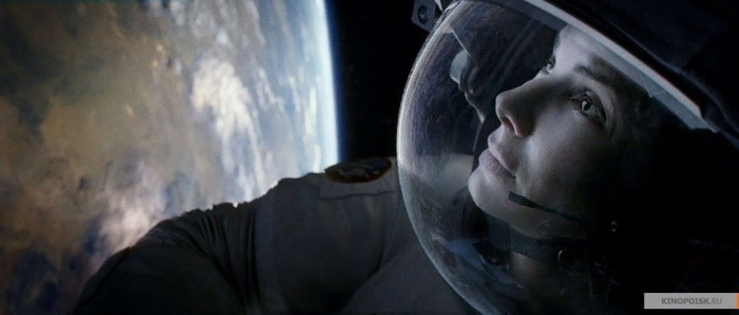 Оскар 2014: три фильма, за которые я болею - Изображение 5