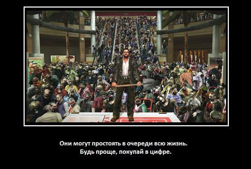 Клуб Shop.оglиков. Встреча #3 - Изображение 52