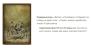 """Всем привет :)  В блоге """"Небеса"""" уже достаточно много постов о сильных и коварных монстрах (про Никитку Джигурду пис .... - Изображение 1"""