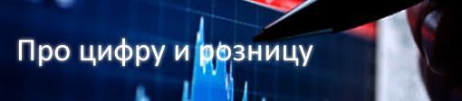Бизнес-неделя, 3-9 октября 2011 - Изображение 4