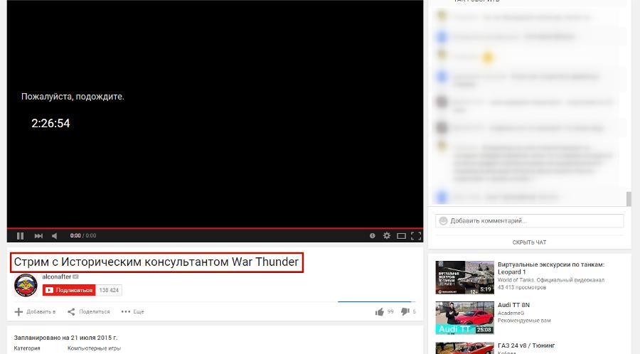 Авторы War Thunder заблокировали канал топового блогера Alconafter - Изображение 2