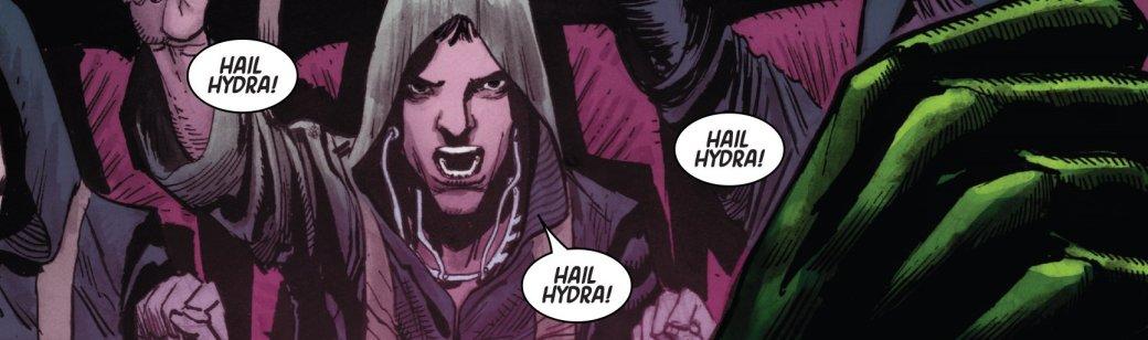 Secret Empire: Люди рады тому, что Гидра пришла к власти - Изображение 2