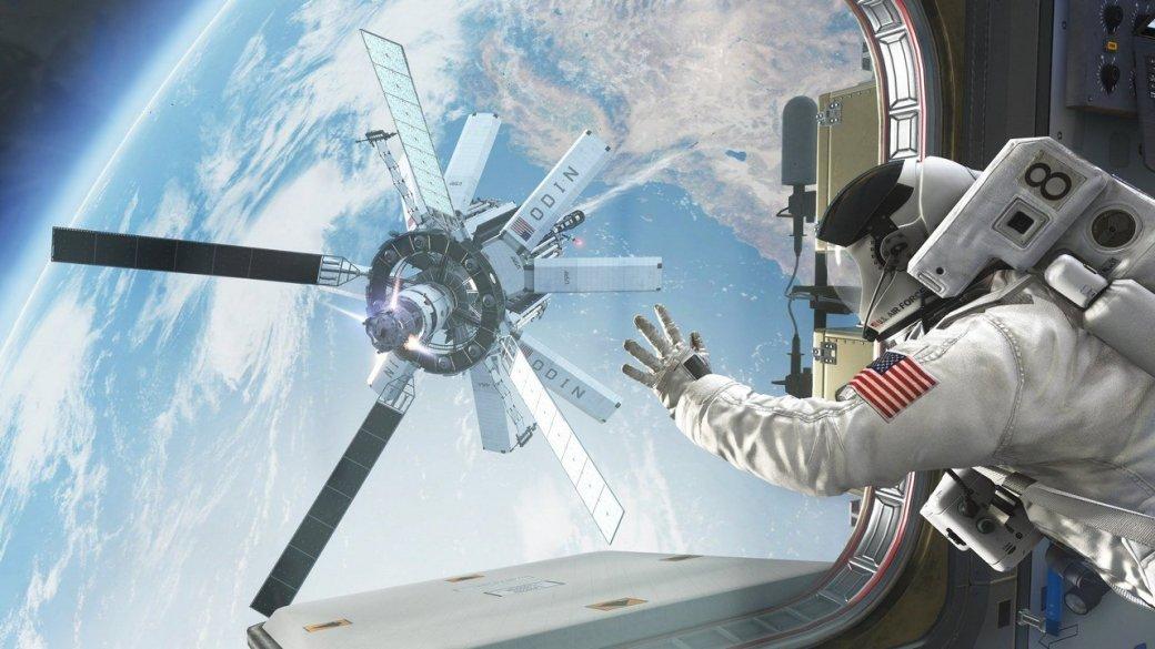 Слух: Следующая Call of Duty перенесет действие в космос - Изображение 1
