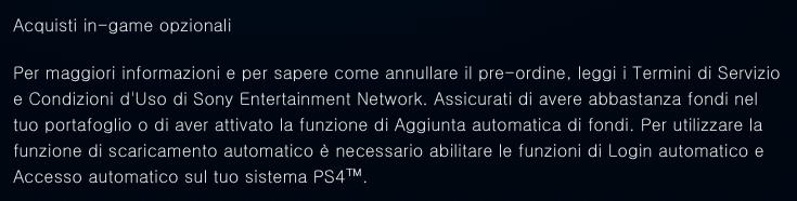 Слух: в Metal Gear Solid 5 будут микротранзакции - Изображение 1