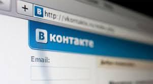 Странички героев видеоигр Вконтакте. - Изображение 1