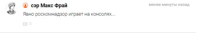 Как Рунет отреагировал на внесение Steam в список запрещенных сайтов - Изображение 31