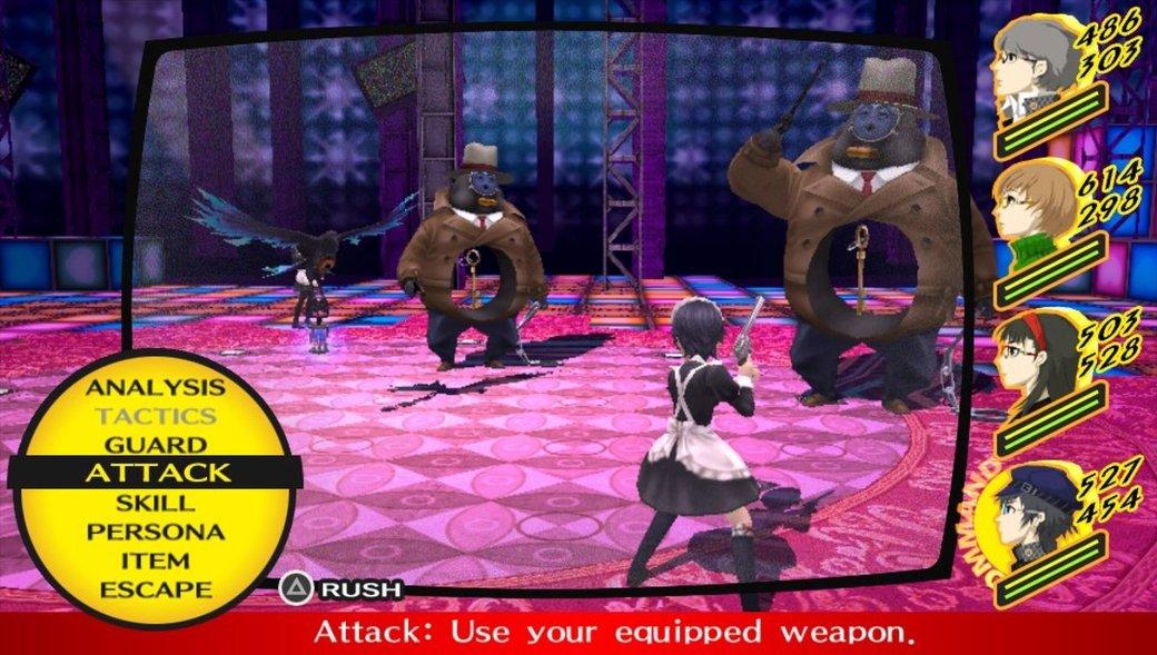 Рецензия на Persona 4 Golden - Изображение 5