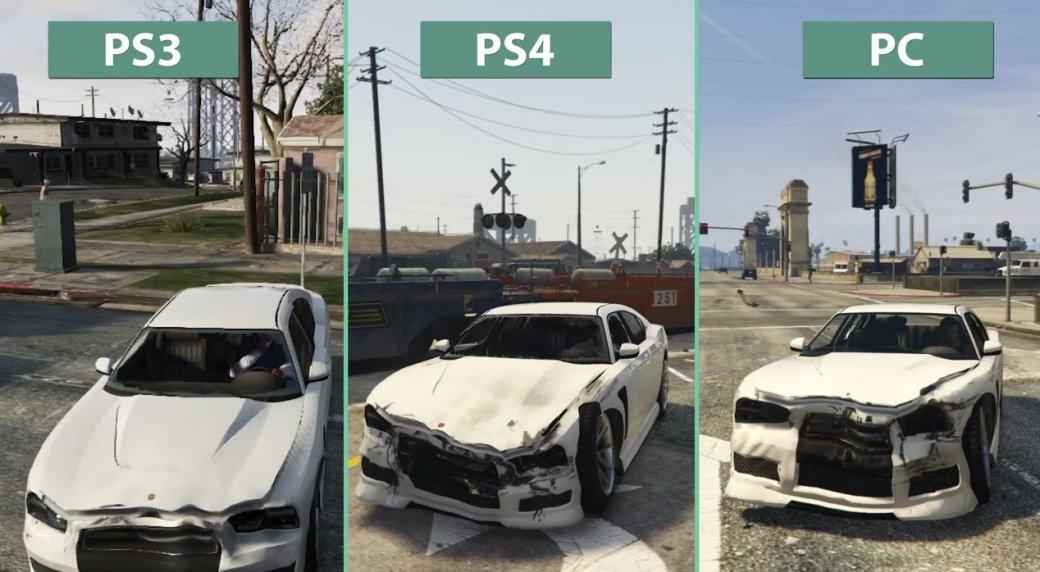 Сравнение графики Grand Theft Auto 5 на PC, PlayStation 3 и 4 - Изображение 3