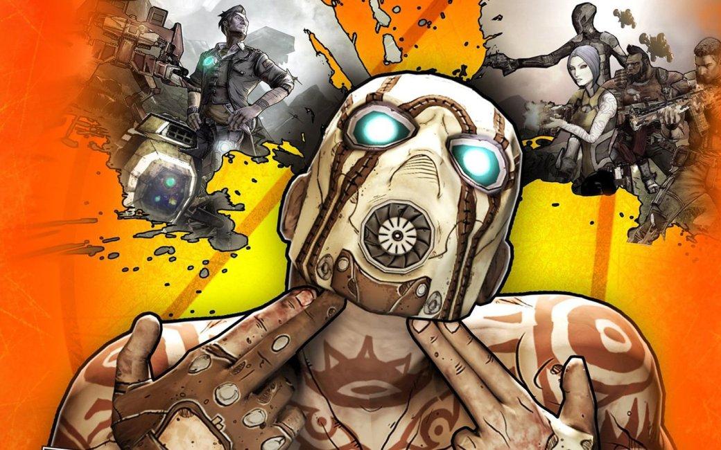 Скидки дня: Borderlands 2, Outlast и еще две игры. - Изображение 1